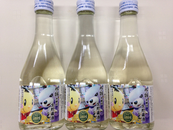 日本酒�@.jpg
